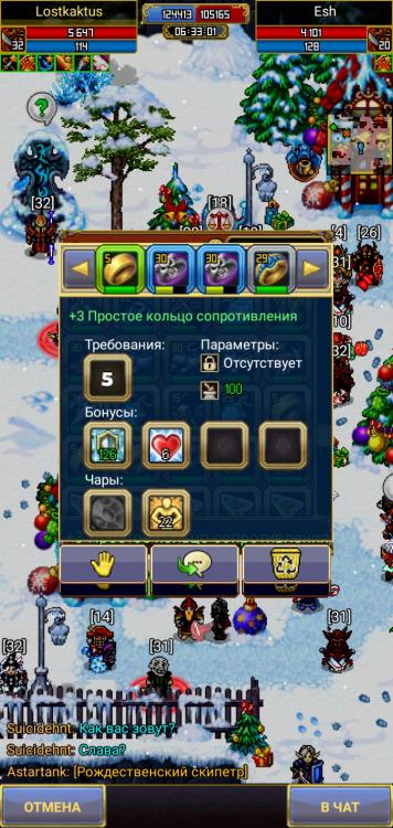 Screenshot_2020-12-31-18-27-00-64_c919c9a1cd92b191011af9968d4bf81f.jpg