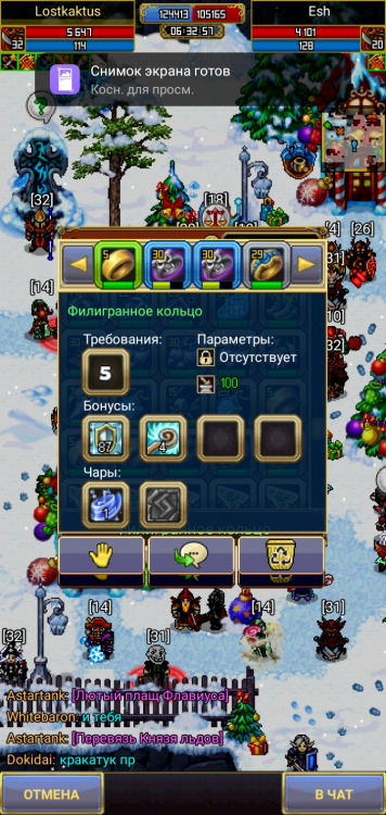 Screenshot_2020-12-31-18-27-04-49_c919c9a1cd92b191011af9968d4bf81f.jpg