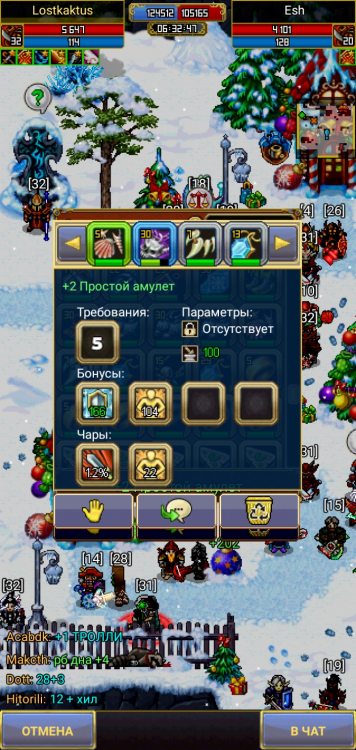 Screenshot_2020-12-31-18-27-14-64_c919c9a1cd92b191011af9968d4bf81f.jpg