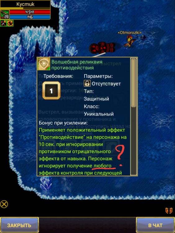 Screenshot_20201226-054855.jpg