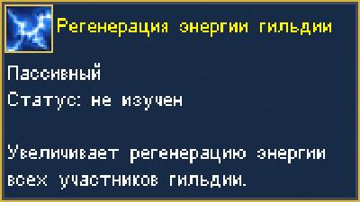 рег мпр.png