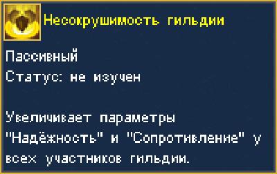 соправ.png