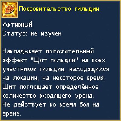 щит.png