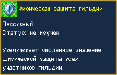 физ деф.png