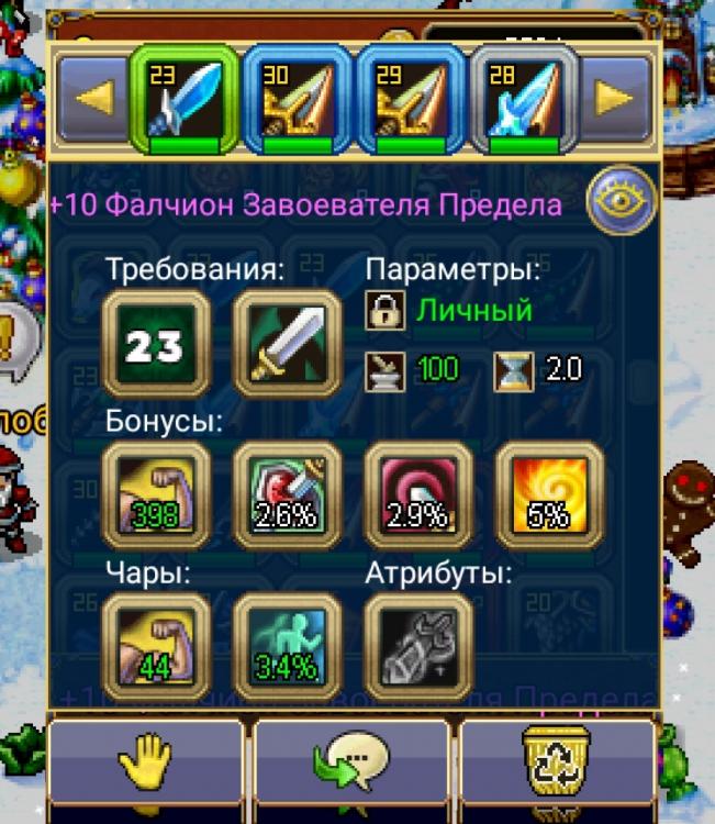 Screenshot_20210109-100758_Warspear Online.jpg