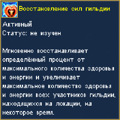 хп.png