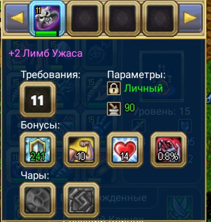 Screenshot_20210109-100926_Warspear Online.jpg