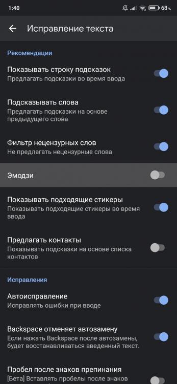 Screenshot_2021-01-08-01-40-02-399_com.google.android.inputmethod.latin.jpg