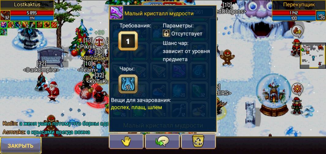 Screenshot_2021-01-26-04-30-02-12_c919c9a1cd92b191011af9968d4bf81f.jpg