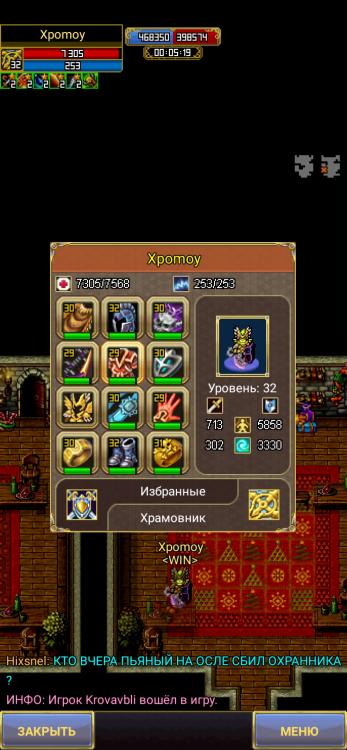 Screenshot_2021-01-27-00-54-40-233_com.aigrind.warspear.jpg