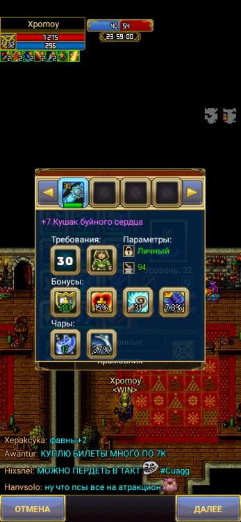 Screenshot_2021-01-27-01-00-58-837_com.aigrind.warspear.jpg