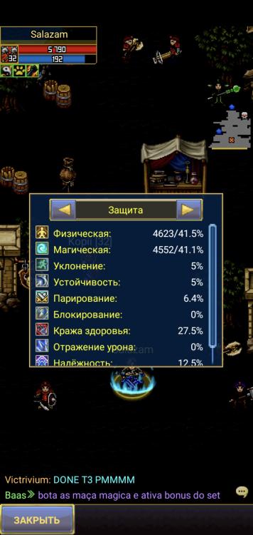 1357698553_Screenshot_20210218-154515_WarspearOnline.thumb.jpg.eca048a88ec4b1ae24341e0f8b0e8bd6.jpg
