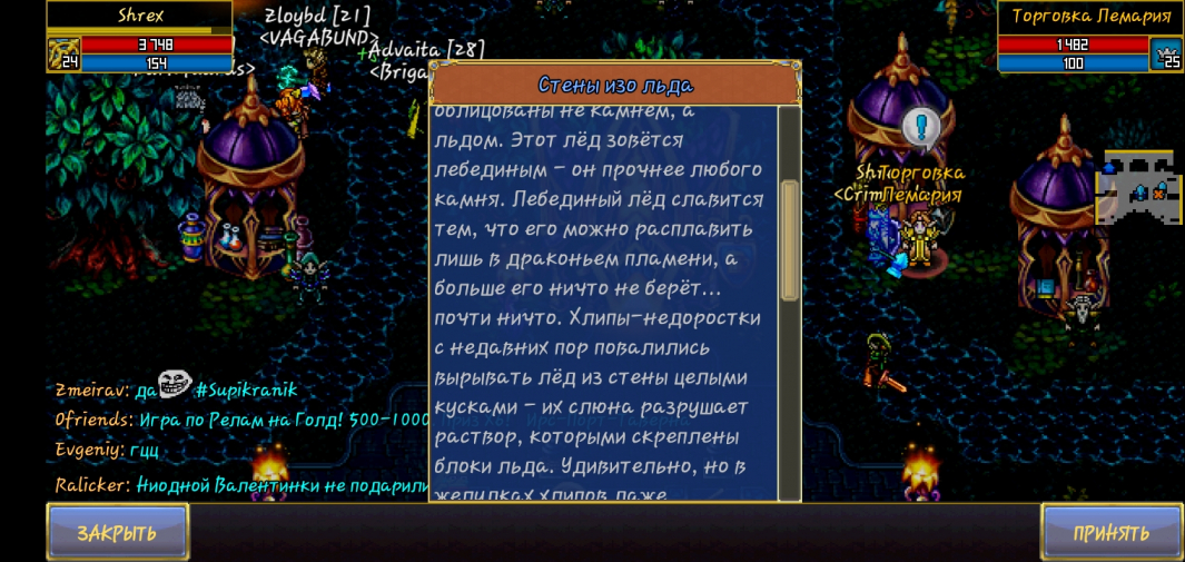 363064791_Screenshot_20210215-155045_WarspearOnline.thumb.jpg.5f94c1006cd9738e4292a19543454b0a.jpg
