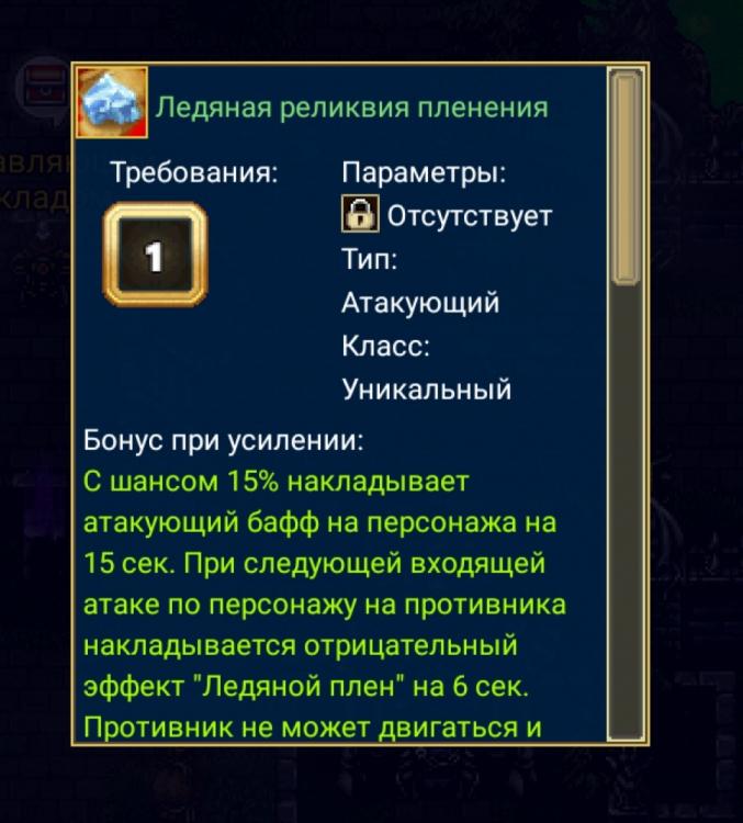 IMG_20210216_200912.jpg