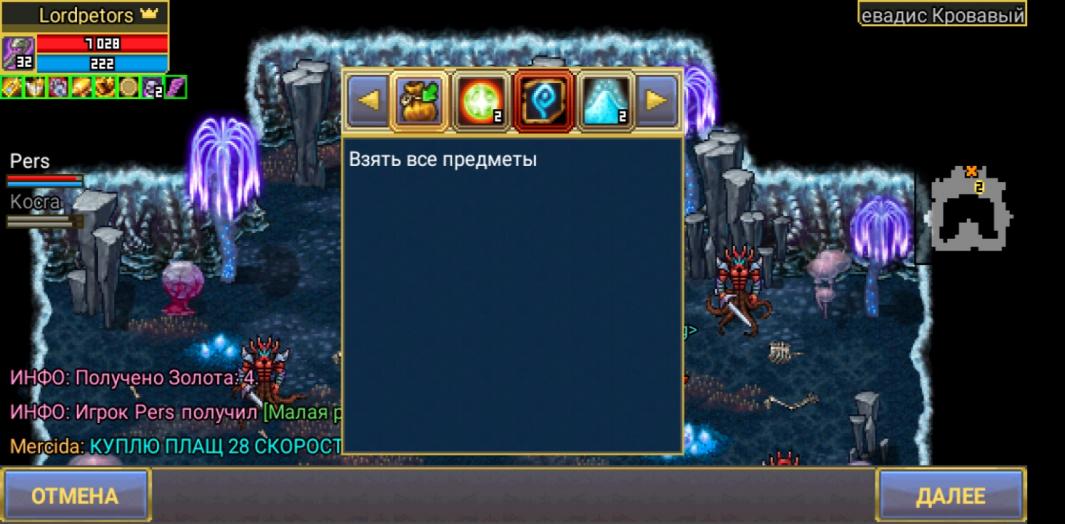 Screenshot_20201129-205621.jpg