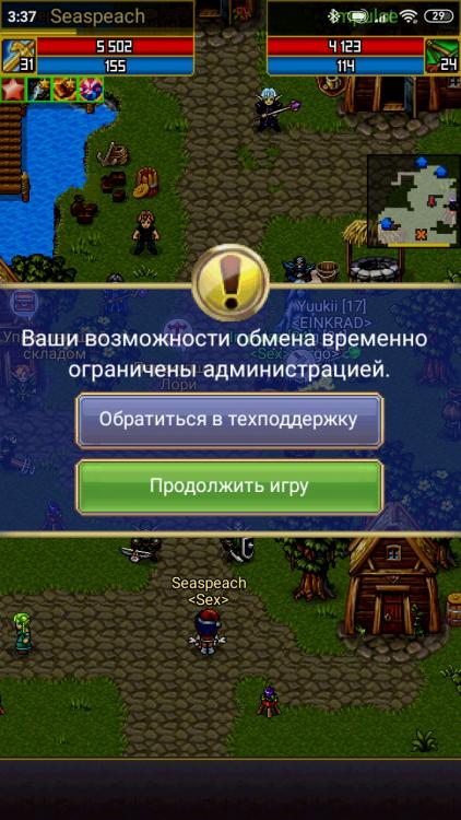 Screenshot_2021-02-01-03-37-47-619_com.aigrind.warspear.jpg