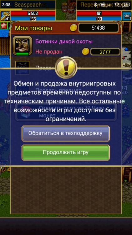 Screenshot_2021-02-01-03-38-15-998_com.aigrind.warspear.jpg