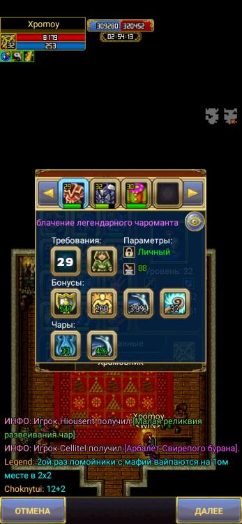 Screenshot_2021-02-05-22-05-46-128_com.aigrind.warspear.jpg