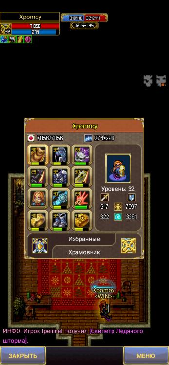 Screenshot_2021-02-05-22-06-14-950_com.aigrind.warspear.jpg