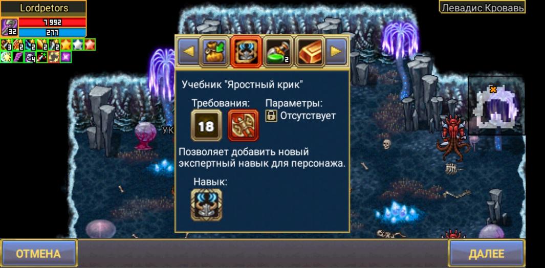 Screenshot_20210123-111736.jpg