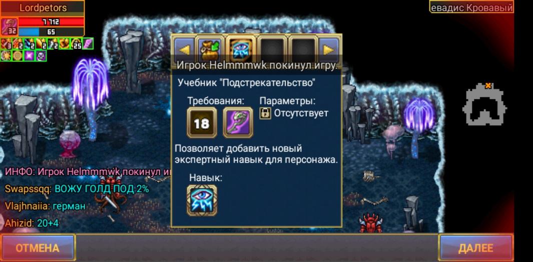 Screenshot_20210208-110251.jpg