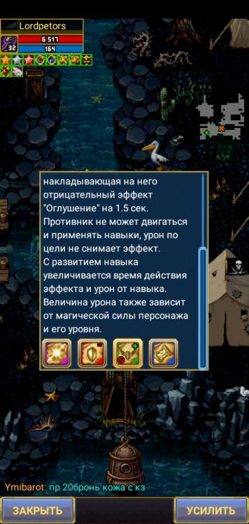 Screenshot_20210217-203818.jpg