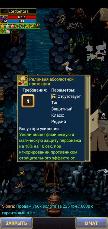 Screenshot_20210217-203822.jpg
