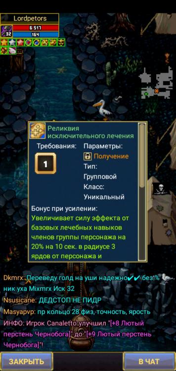 Screenshot_20210217-204031.jpg
