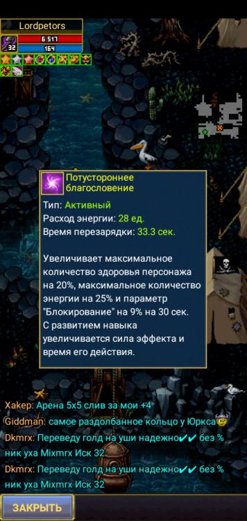 Screenshot_20210217-204528.jpg