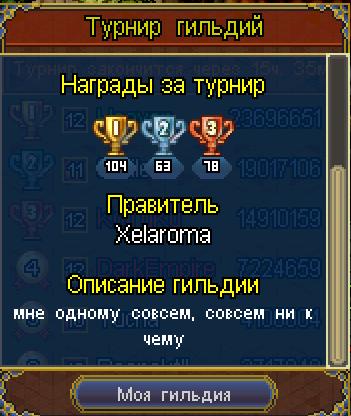 Screenshot_79.png
