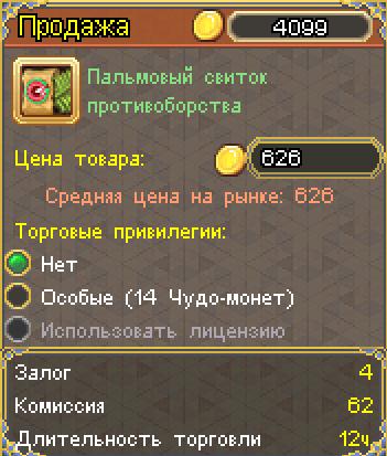 свит.png