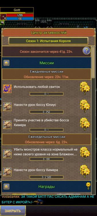 1584840873_Screenshot_20210329-014842_WarspearOnline.thumb.jpg.4e0dab5104621bd2a06119e22c6dc595.jpg