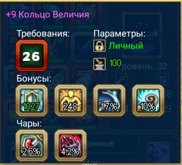 IMG_20210314_212409.jpg
