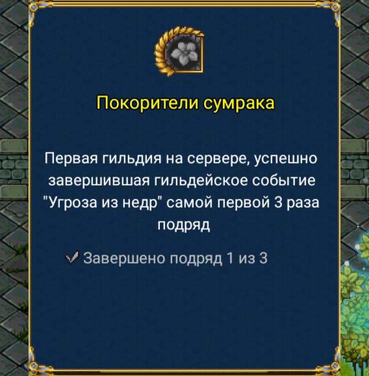 IMG_20210321_205023.jpg