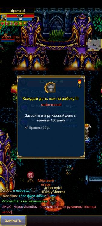 Screenshot_2021-03-02-00-05-01-664_com.aigrind.warspear.jpg