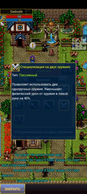 Screenshot_2021-03-14-14-52-12-14_c919c9a1cd92b191011af9968d4bf81f.jpg