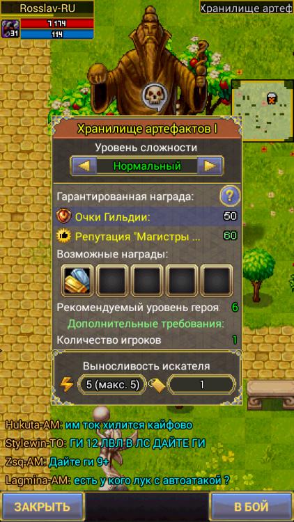 Screenshot_2021-03-16-12-24-29.png