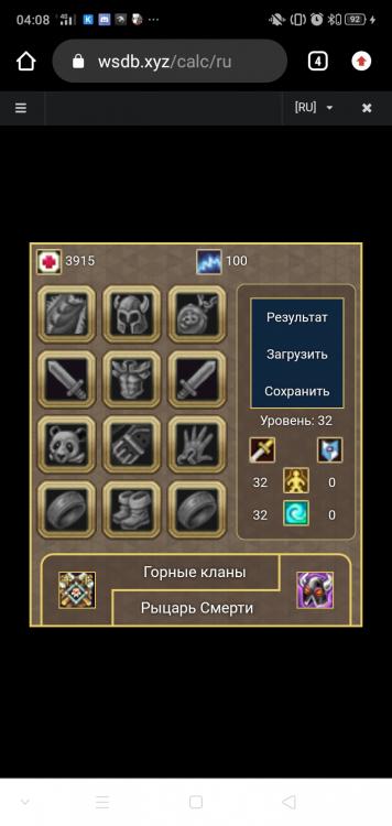 Screenshot_2021-03-28-04-08-57-26.jpg
