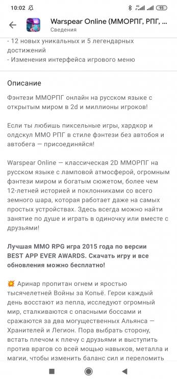 Screenshot_2021-03-31-10-02-08-230_com.android.vending.thumb.jpg.a5fad7225f3525cf4a7f42dfdf8c86da.jpg