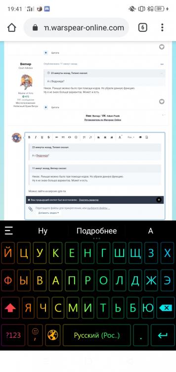 Screenshot_2021-03-31-19-41-14-73.thumb.jpg.1693c157174b2389f8954c8f47fabddd.jpg