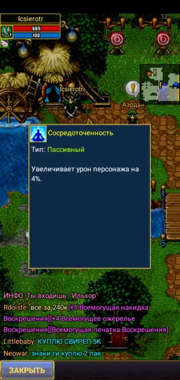 Screenshot_20210302-193450.thumb.jpg.e7626776140102416e0f1c15bc3ab6a9.jpg