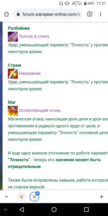Screenshot_20210309-112158.png