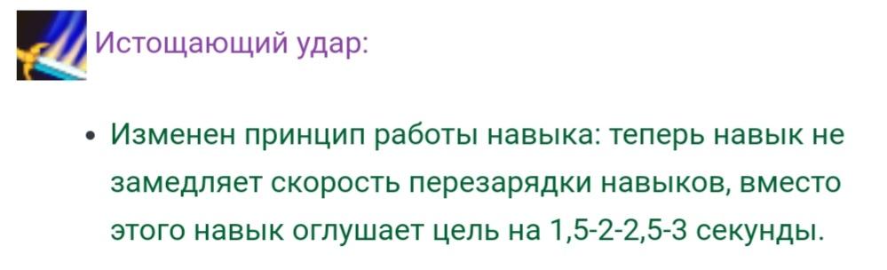 Screenshot_20210311-202323_Chrome.jpg