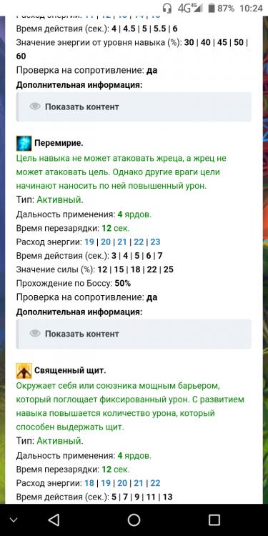 Screenshot_20210313-102501.png