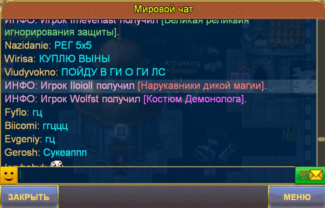 wolfst1.thumb.PNG.0b476e27125a529a608b98a6515cbe3c.PNG