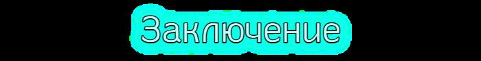 1284803731_image(34).png.fb01893ce5463337239b811d7bd46025.png