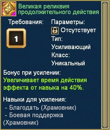 1295266207_.jpg.e83cee527039454ece9d6f7584fb4038.jpg