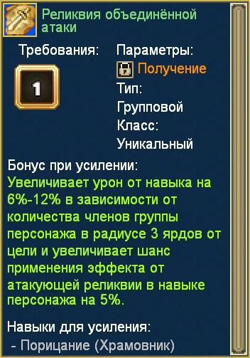 1376880911_(1).jpg.b3e3af3b48b2f92254daad4ab755f458.jpg