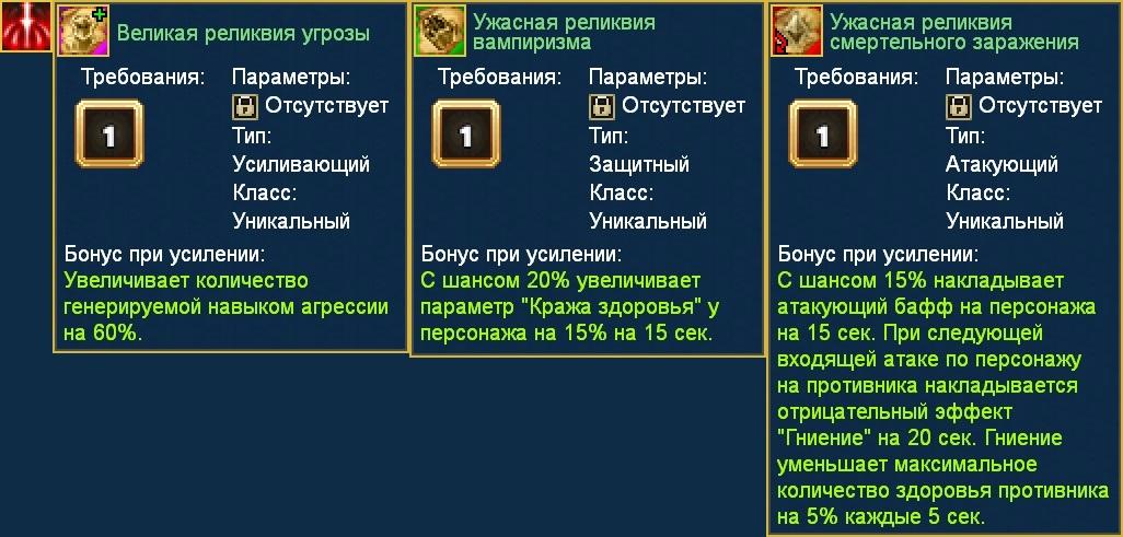 1943570825_3..jpg.172da8146e0eafb70f0c1f88300c4de6.jpg