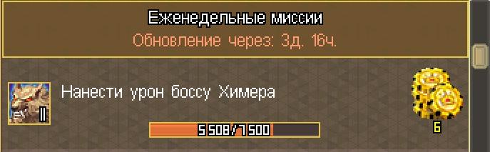 недельная.png